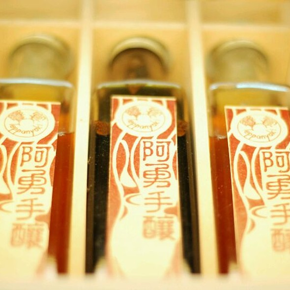 Home Made Soy Bean Sauce @ Shen Yen Teppanyaki