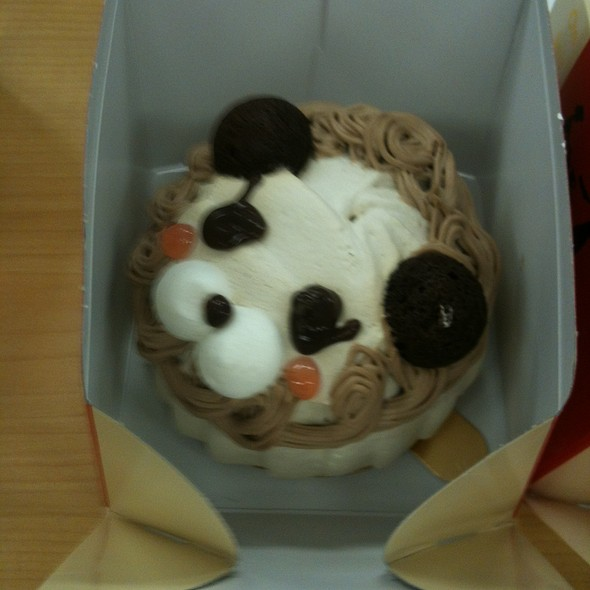 Lion Cake @ Chocoholic cafe