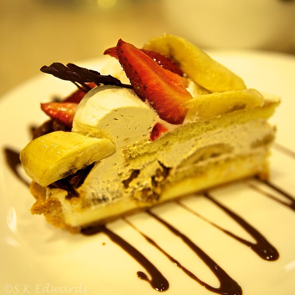 Nutty Caramel Tart @ Fruit Paradise @ Vivo