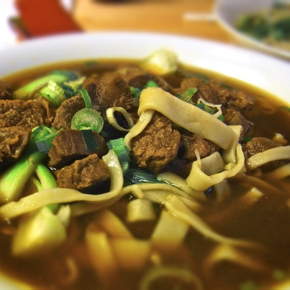 Spicy Beef Noodle Soup @ honobono