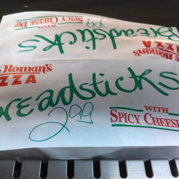 Noble Roman's Breadsticks @ Pimento Sunoco