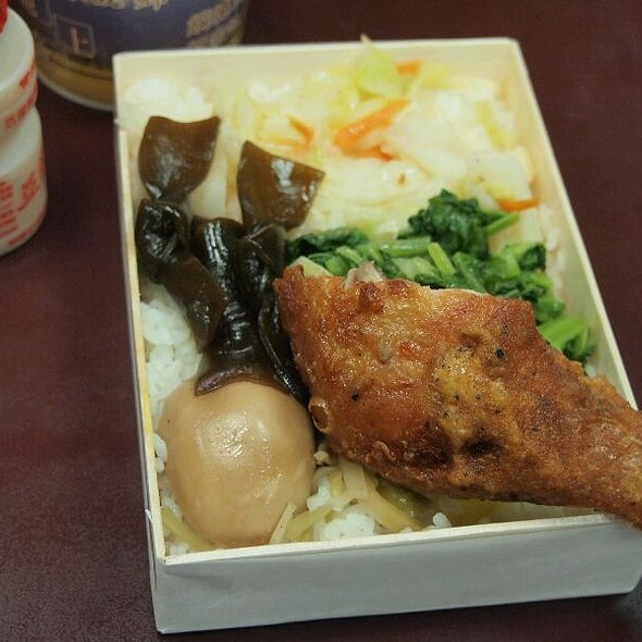 Deep Fried Chicken Lunch Box @ 池上木片便當 杭州南店