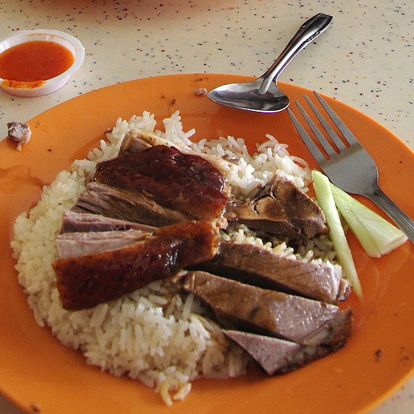 Roasted Duck With Rice @ Tiong Bahru Hawker Centre