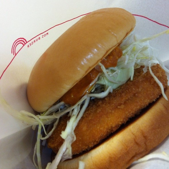Chicken Curry Burger @ Mos Burger Namba