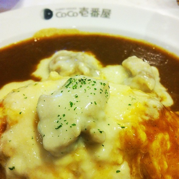 Omelette Curry With Creamed Chicken Sauce @ Coco Ichibanya @ Terminal 21