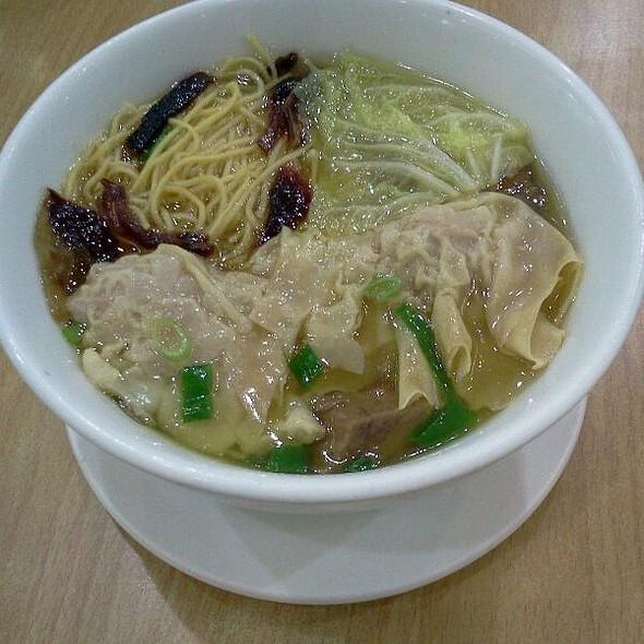 Beef Wanton Noodle Soup @ Mandarin Tea Garden