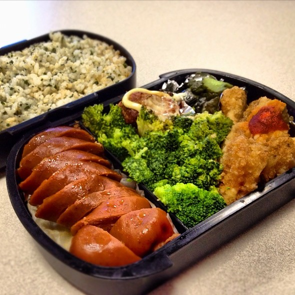 """Lunch """"OBENTO"""" @ At Work"""