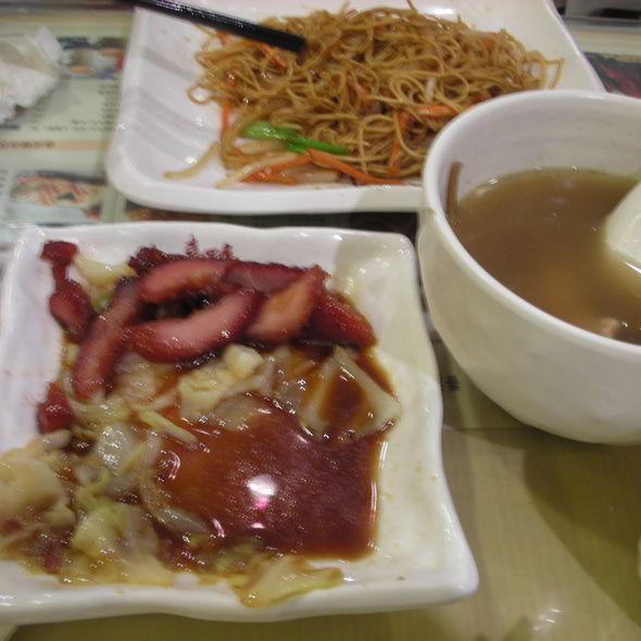 roast pork @ Restaurant Shanghai