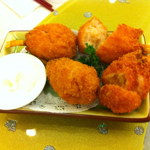 Sugar Cane wrapped in Shrimp @ Nbc Seafood Restaurant Inc
