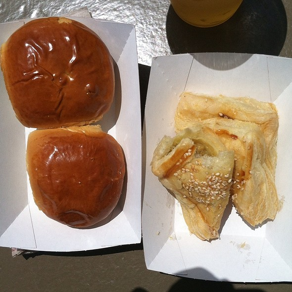 Char Siu Bao And Curry Chicken Pocket @ Epcot - China Pavilion