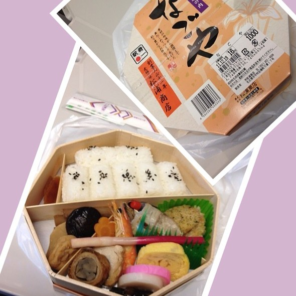 Ekiben (Bentou Box) @ Shinkansen Station