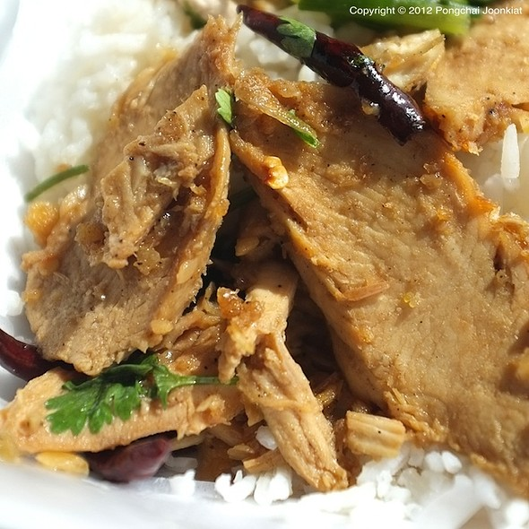 Stir Fried Garlic and Pepper Chicken | ไก่ทอดกระเทียมพริกไทย