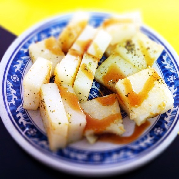 香椿蘿菠糕 @ 美津素食堡