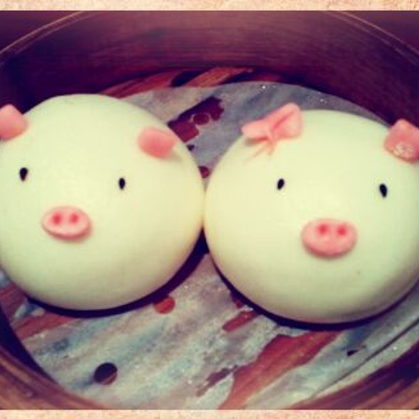 Steamed Sesame Piggy Face Bun @ Chefs Gallery