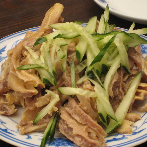 Duck Feet @ Li Qun Roast Duck Restaurant