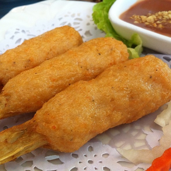 Chao Tom - Vietnamese Shrimp Pate Wrapped Around Sugar Cane & Grilled With Scallion Oil
