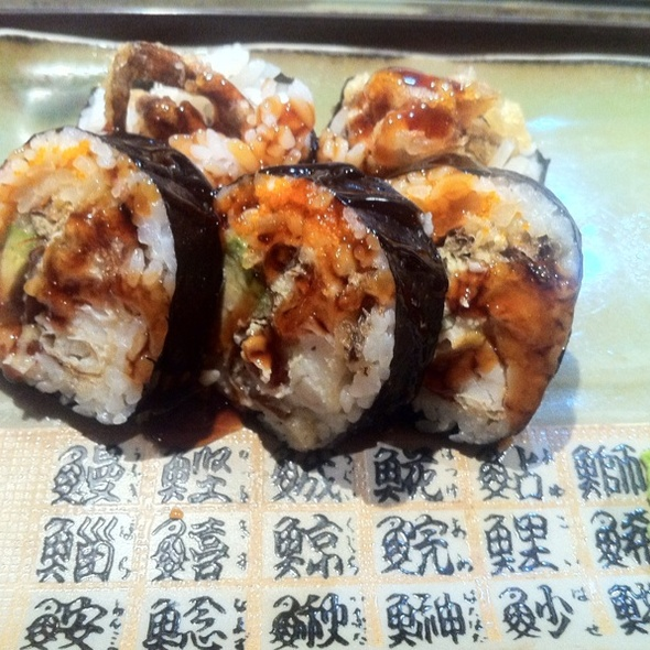 Spicy Spider Roll @ Doozo Japanese Restaurant