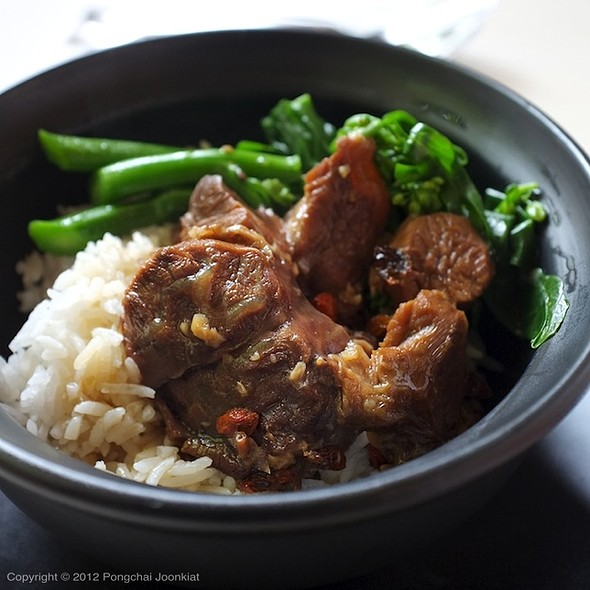 Hong Kong Braised Beef Shank with Rice @ Cheesecake House & Restaurant