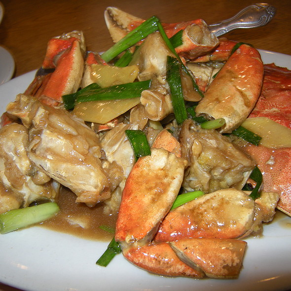 Paradise chinese restaurant ginger and green onion for Andys chinese cuisine san francisco