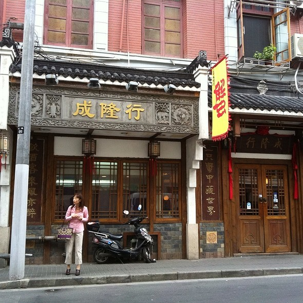 A Shanghai's Gem  @ Xie Wang Fu - Emperor's Crab Palace
