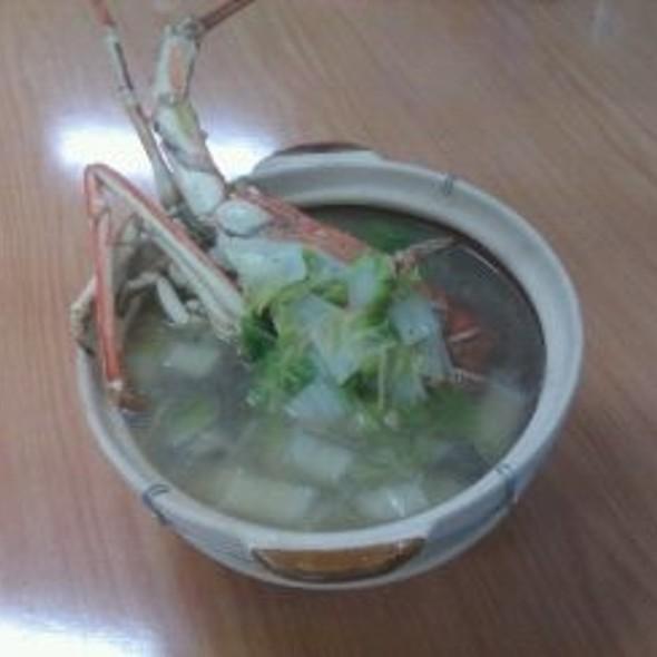 Lobster Claypot @ Fish Village Seafood Sdn Bhd