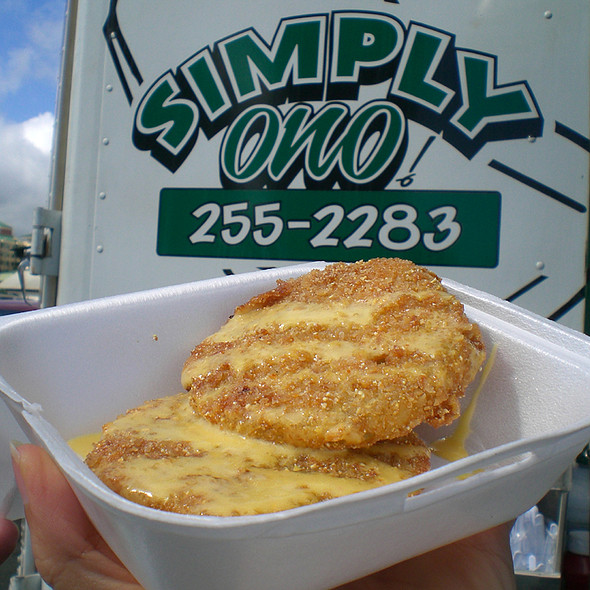 Fried Green Tomatoes @ Simply Ono