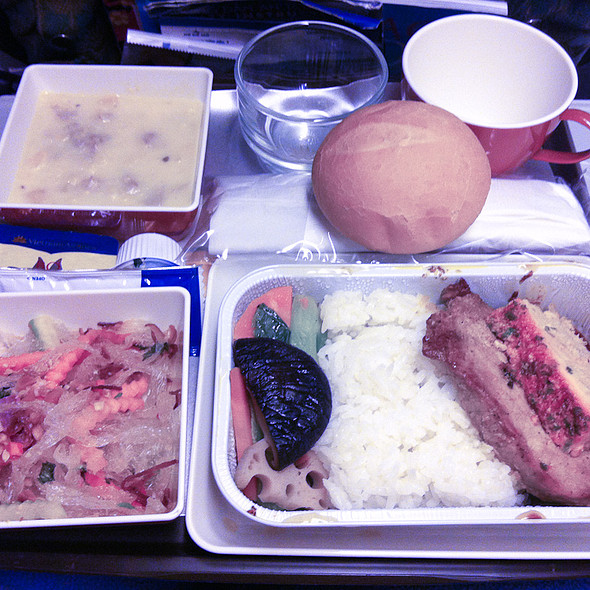Pork, vegetable and rice @ Vietnam Airline Corporation