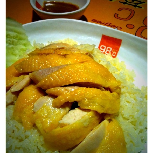Hainan Chicken Rice @ 98 Degree C