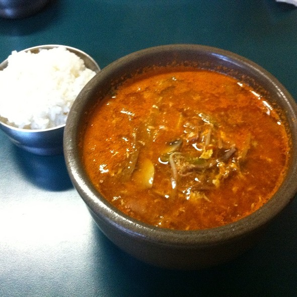Korean Beef Stew @ Blue Cactus Cafe