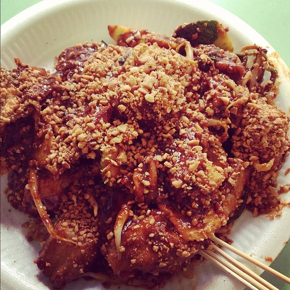 Rojak @ Old Airport Road Hawker Center