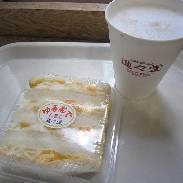 egg sandwich @ 進々堂