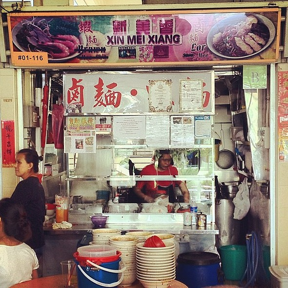 the only stall (lor mee) that opens for less than 4hrs each time. opening hours: 11am-2.30pm. today's record closing time, 1.40pm. #singapore #asia #instagram_sg  #igsg @ Old Airport Road Market & Food Centre