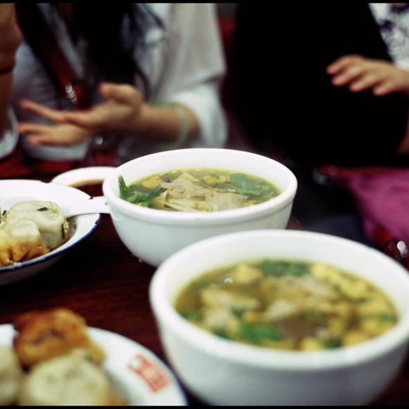 Sheng Jian Bao @ Yang's Fry-Dumpling