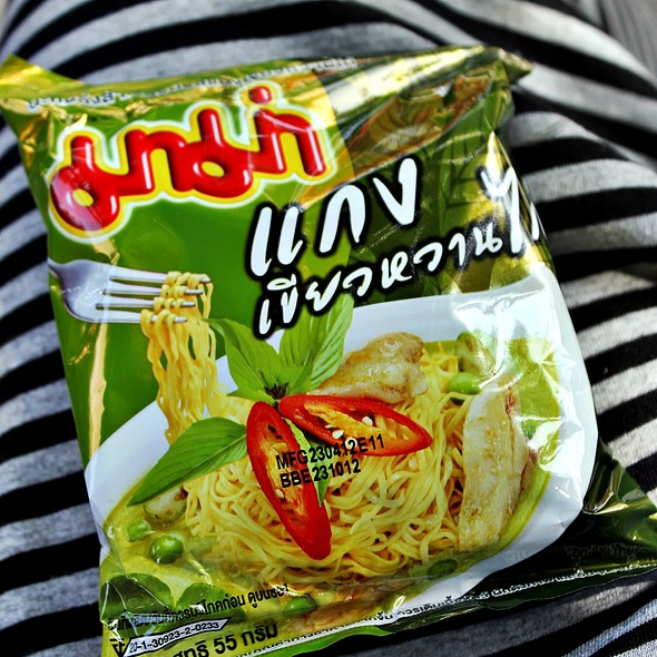 Green Chicken Curry Instant Noodles @ little shop by the temple