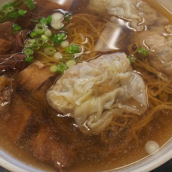Wonton Noodle Soup With Brisket @ Wonton Noodle House