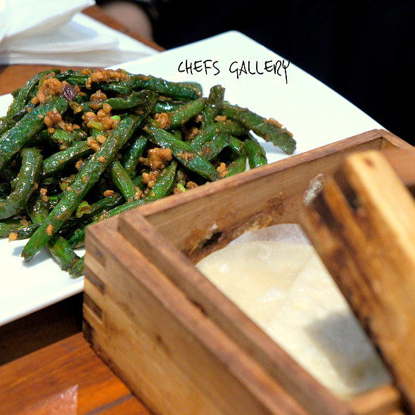 Wok fried green beans served with pancakes @ Chefs Gallery
