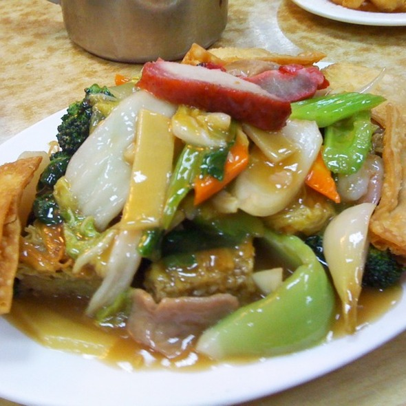 Crispy Gau Gee Mein On Cake Noodle @ Wah Kung Chinese Restaurant