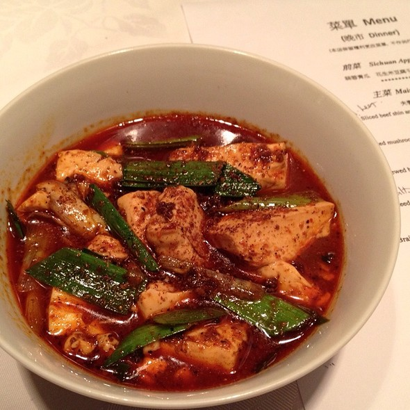 Ma Po Tofu @ Sìchuān Cuisine Da Píng Huō