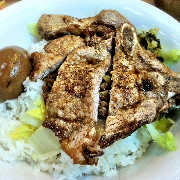 Pork Chop over Rice @ excellent pork chop house inc
