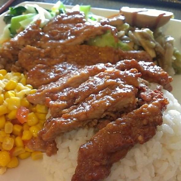 Railroad Pork Chop Rice @ Why Thirsty