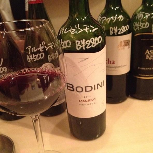 Bodini 2010 @ バジル basil チーズアンドワイン cheese wine