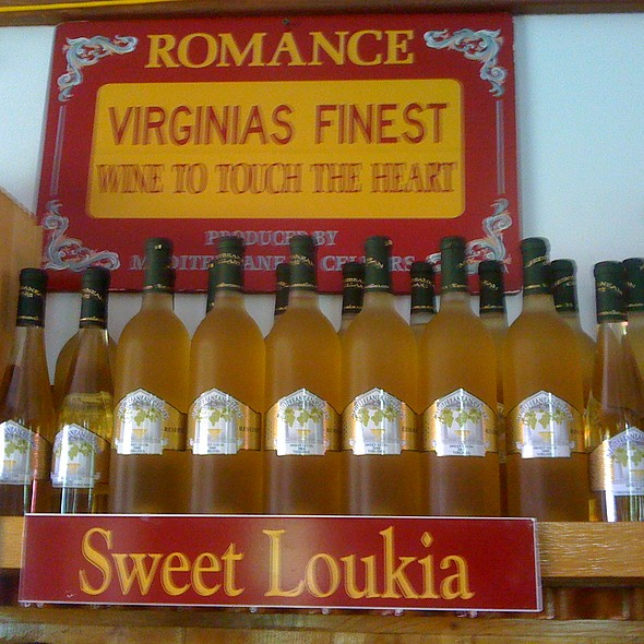 Sweet Loukia Wine  @ Mediterranean Cellars LLC