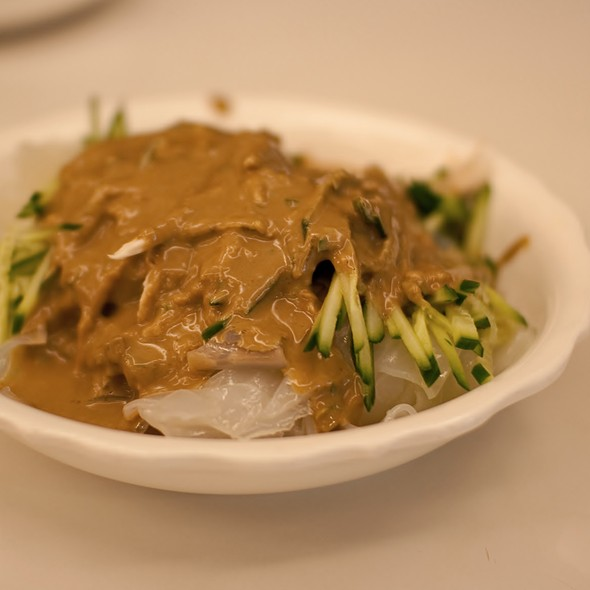Rice Noodle Chicken Salad with Sesame and Peanut Dressing @ Shanghai Stories 1938