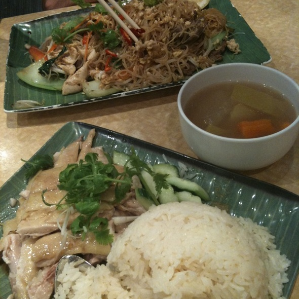 Hainan Chicken Rice @ Malaya Corner