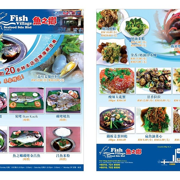 Our Promotion Dishes @ Fish Village Seafood Sdn Bhd