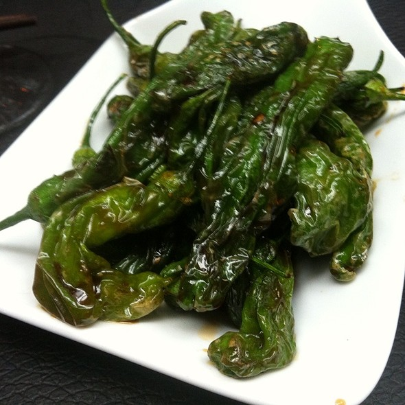 Blistered Shishito Peppers - CO-OP Food & Drink, New York, NY