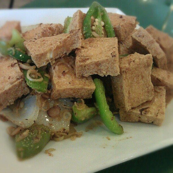 Fried Tofu with Lemongrass @ Little Saigon Vietnamese Restaurant