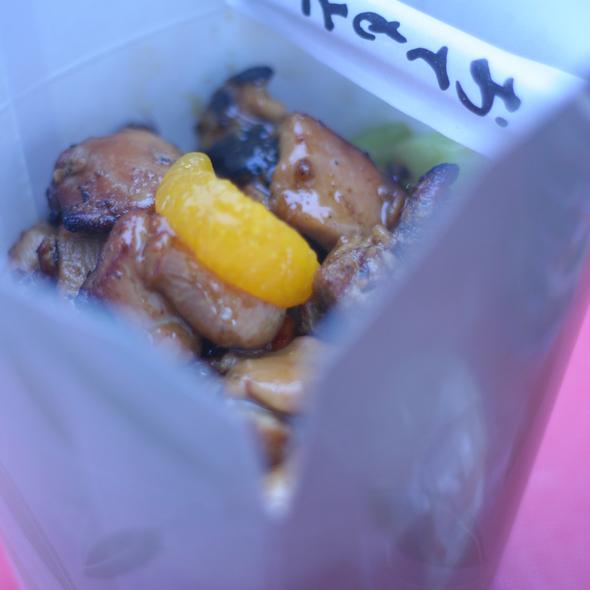 Mandarin Orange Chicken Rice Bowl @ The Lucky Fortune Cookery