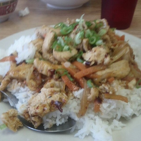 Lemon grass Chicken @ Pho 9N9 Vietnamese House