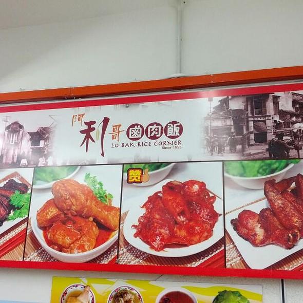 阿利哥鹵肉飯